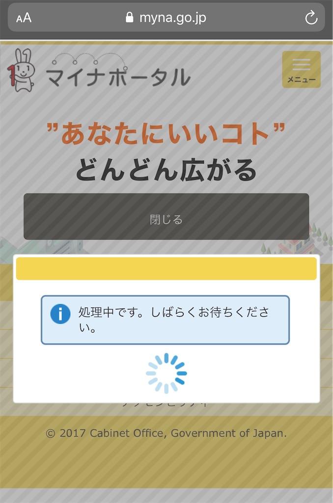 f:id:hideaki_kawahara:20200430191546j:plain:w400