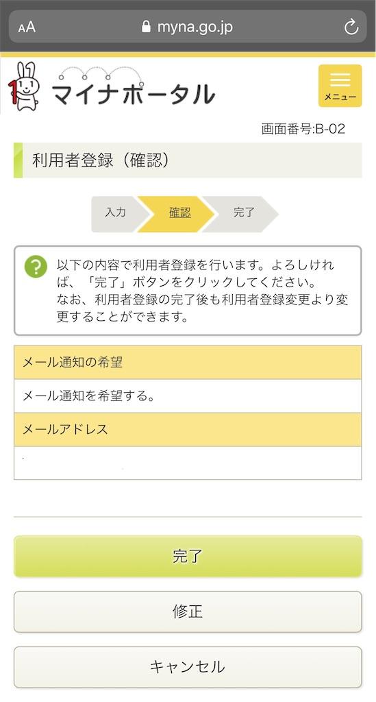 f:id:hideaki_kawahara:20200430191548j:plain:w400