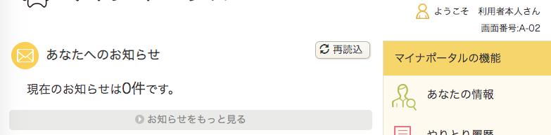 f:id:hideaki_kawahara:20200430194439p:plain