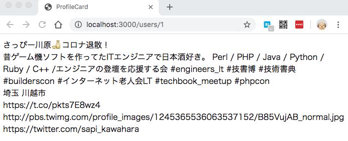 f:id:hideaki_kawahara:20200501003151p:plain