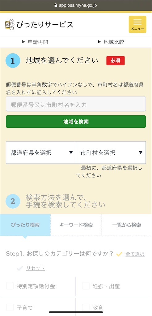 f:id:hideaki_kawahara:20200501122418j:plain:w300