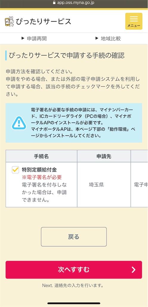 f:id:hideaki_kawahara:20200501122425j:plain:w300