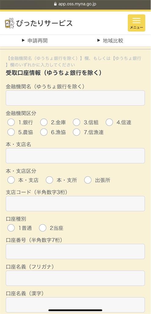 f:id:hideaki_kawahara:20200501122429j:plain:w300