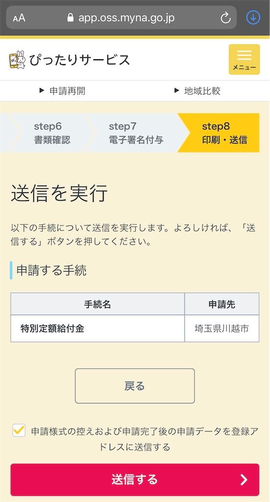 f:id:hideaki_kawahara:20200501122435j:plain:w300