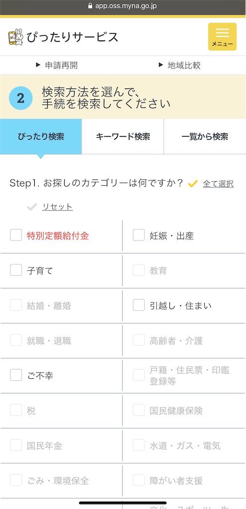 f:id:hideaki_kawahara:20200501122439j:plain:w300