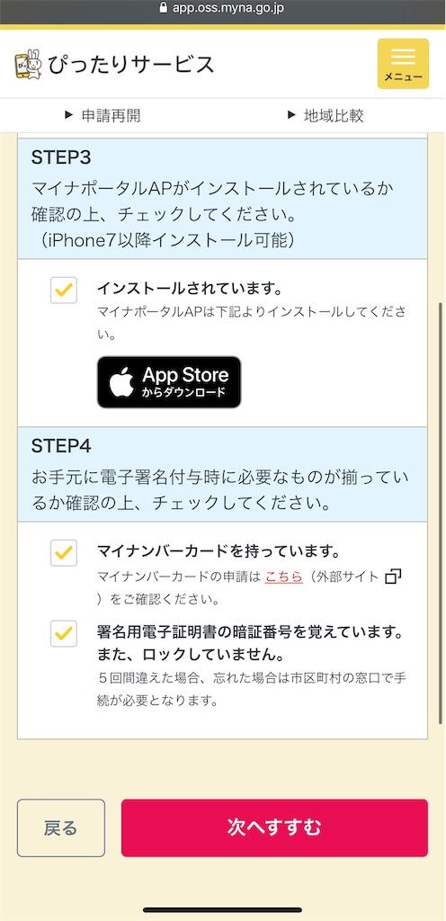 f:id:hideaki_kawahara:20200501122443j:plain:w300