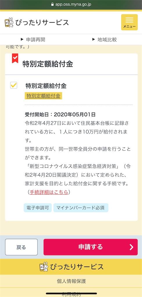 f:id:hideaki_kawahara:20200501122447j:plain:w300