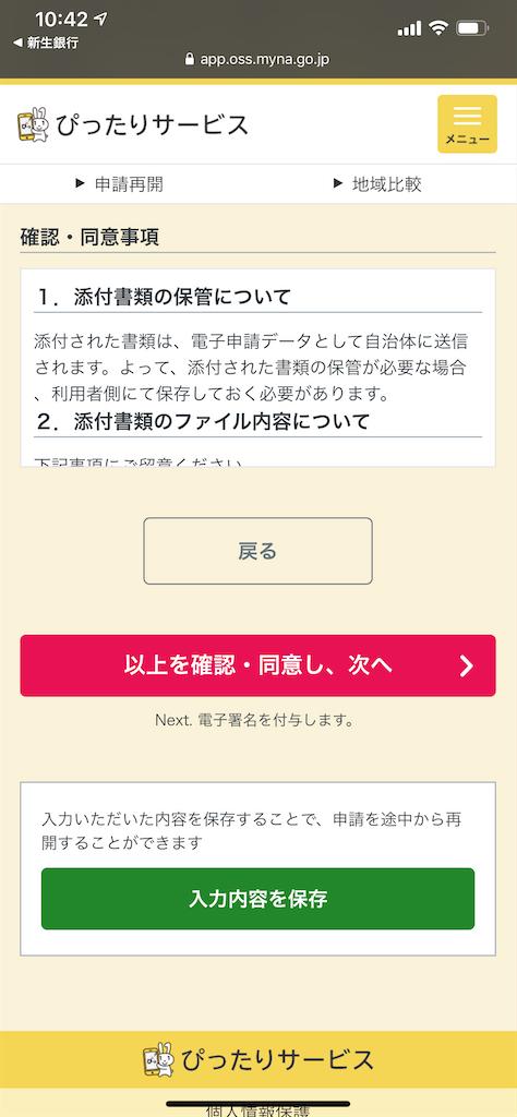 f:id:hideaki_kawahara:20200501122453p:plain:w300