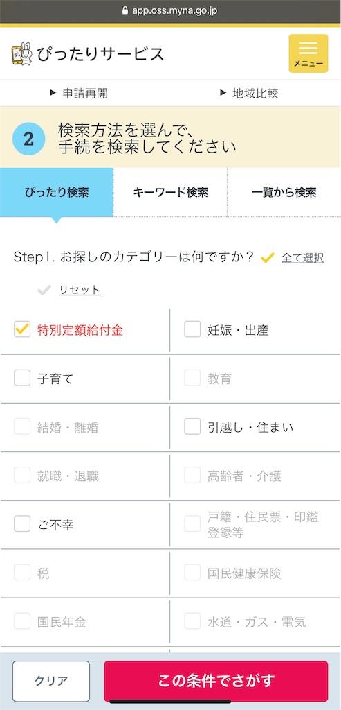 f:id:hideaki_kawahara:20200501122456j:plain:w300