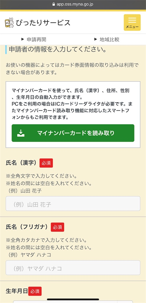 f:id:hideaki_kawahara:20200501122501j:plain:w300