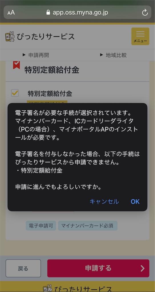 f:id:hideaki_kawahara:20200501122510j:plain:w300