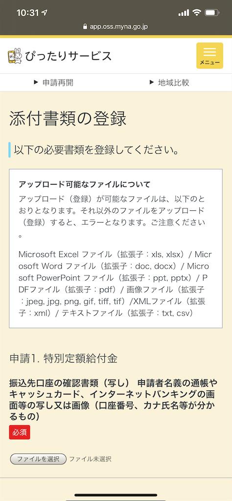 f:id:hideaki_kawahara:20200501122513p:plain:w300