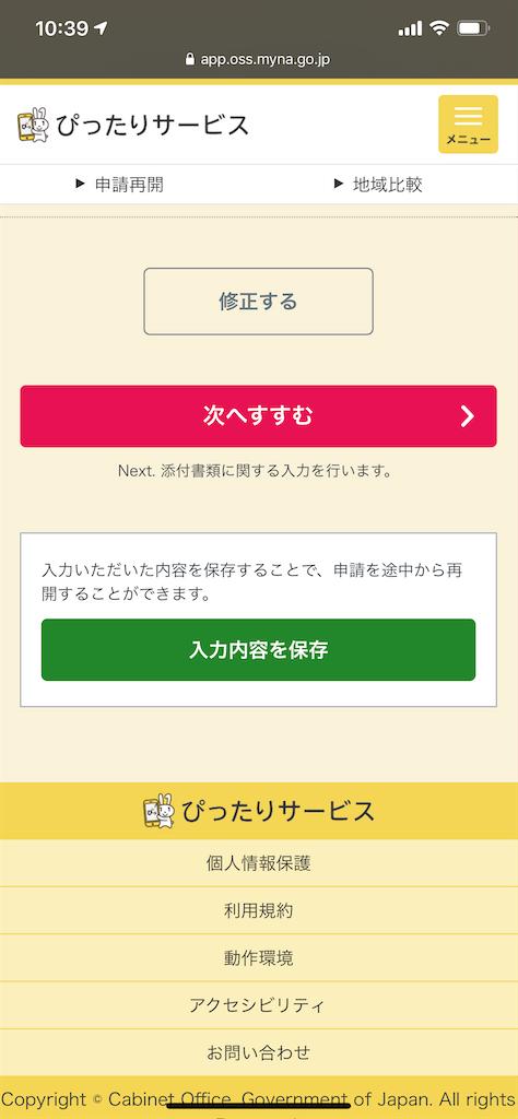 f:id:hideaki_kawahara:20200501122516p:plain:w300