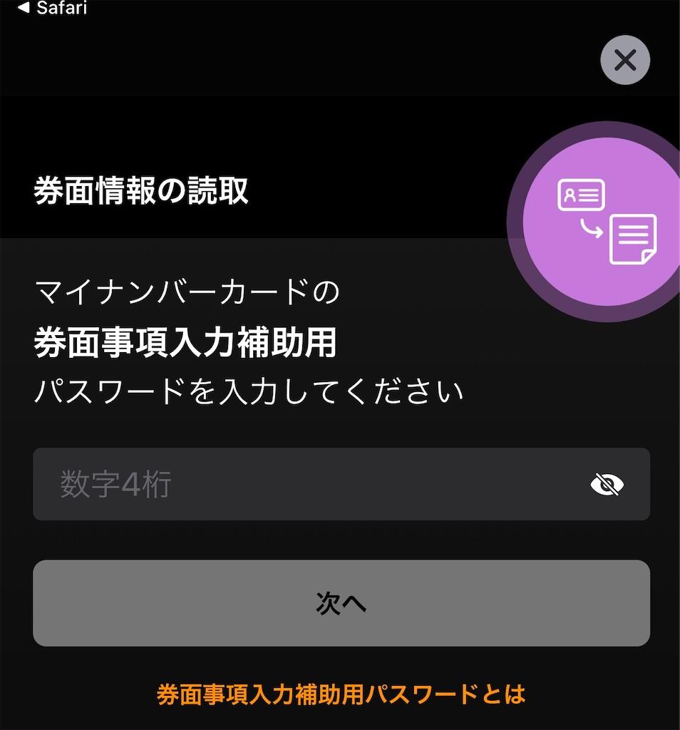 f:id:hideaki_kawahara:20200501122519j:plain:w300