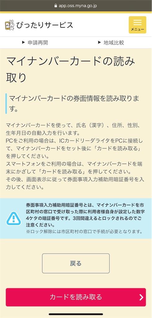 f:id:hideaki_kawahara:20200501122524j:plain:w300