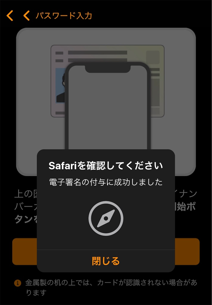 f:id:hideaki_kawahara:20200501122527j:plain:w300