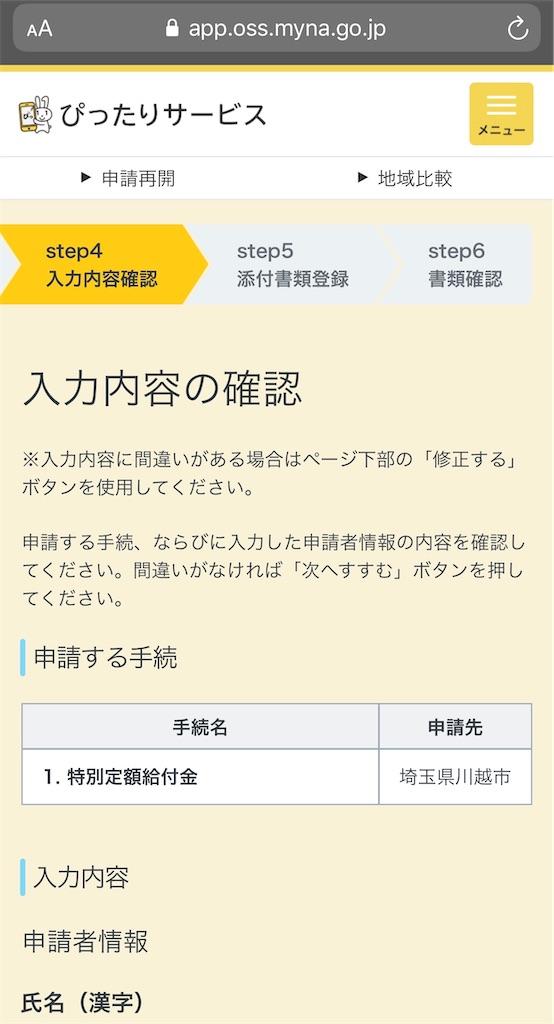 f:id:hideaki_kawahara:20200501122530j:plain:w300