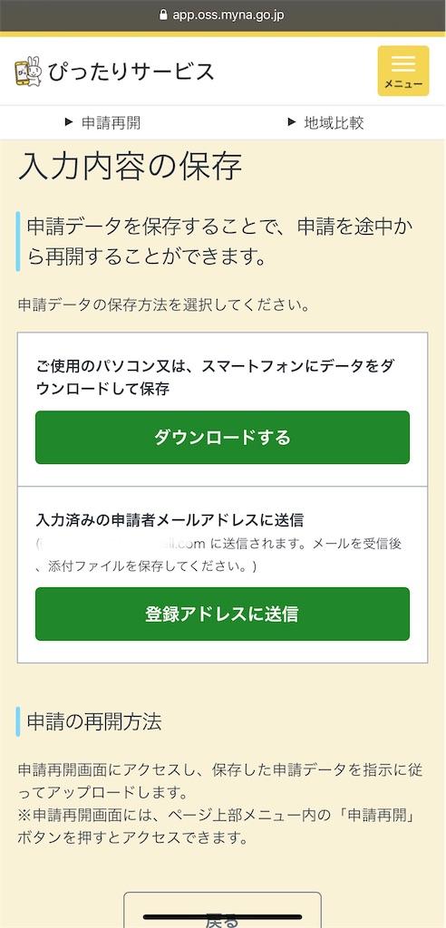 f:id:hideaki_kawahara:20200501122533j:plain:w300