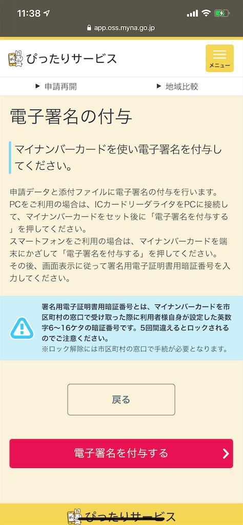 f:id:hideaki_kawahara:20200501122537p:plain:w300