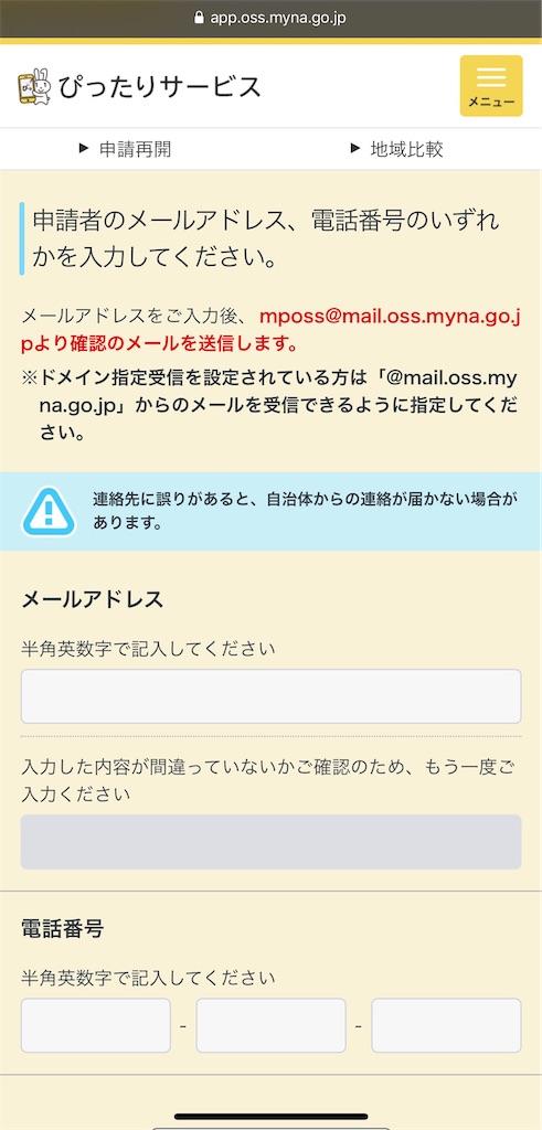 f:id:hideaki_kawahara:20200501122541j:plain:w300