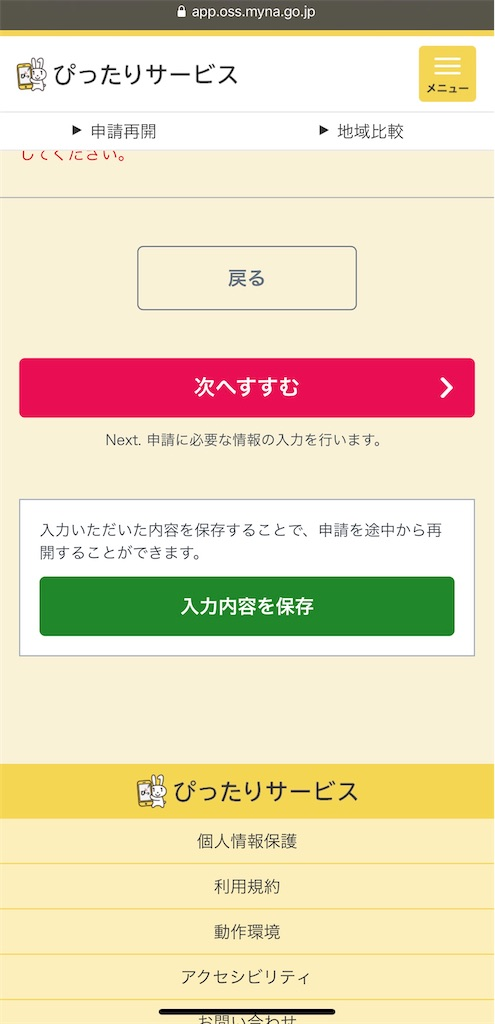 f:id:hideaki_kawahara:20200501122545j:plain:w300
