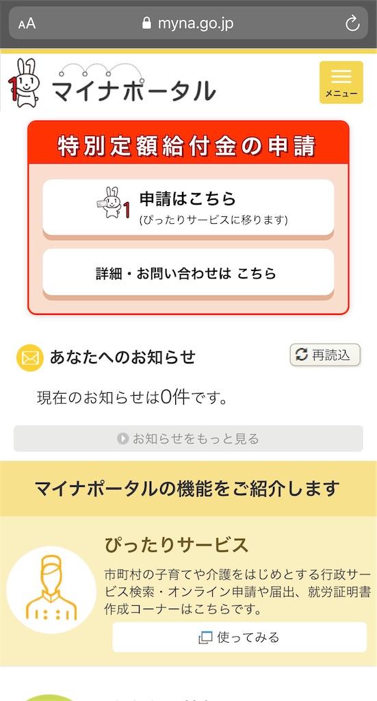 f:id:hideaki_kawahara:20200501122548j:plain:w300