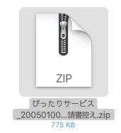 f:id:hideaki_kawahara:20200501131442p:plain