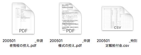 f:id:hideaki_kawahara:20200501131943p:plain