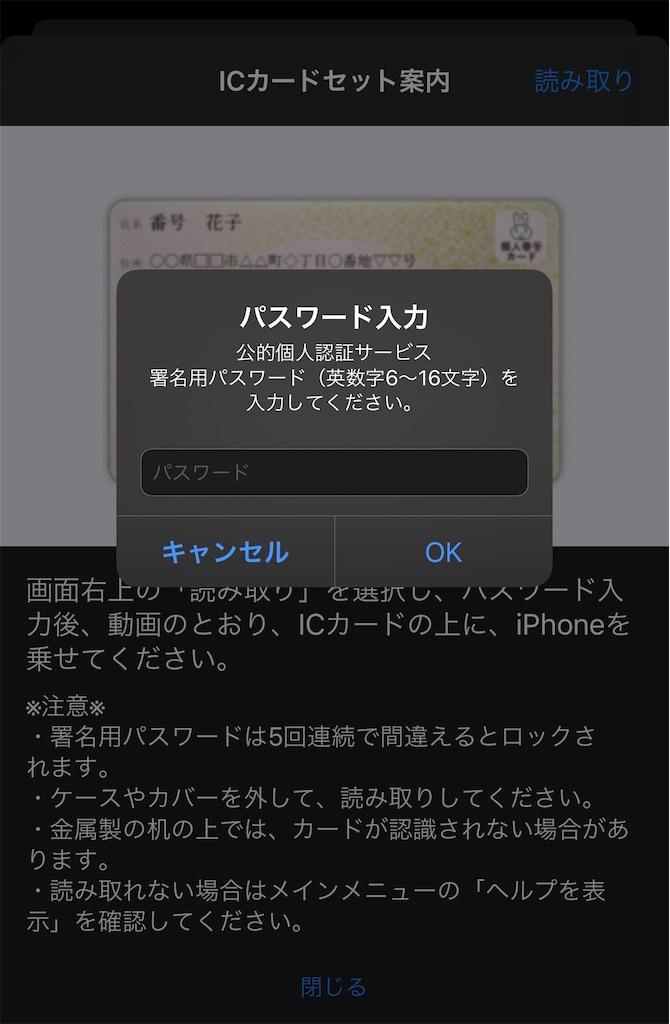 f:id:hideaki_kawahara:20200502120709j:plain:w300