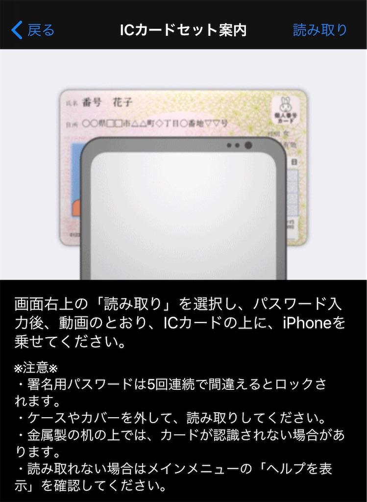 f:id:hideaki_kawahara:20200502120716j:plain:w300
