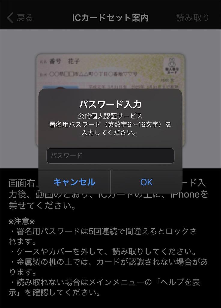 f:id:hideaki_kawahara:20200502120719j:plain:w300
