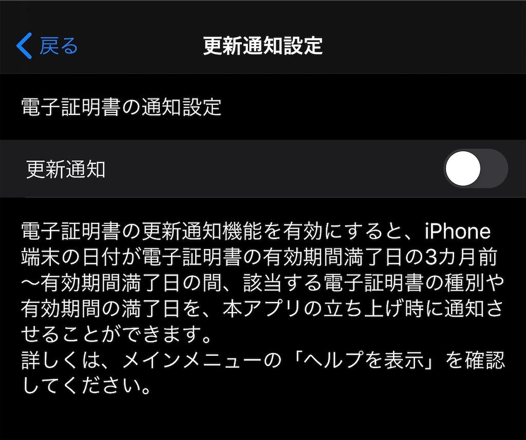 f:id:hideaki_kawahara:20200502120722j:plain:w300