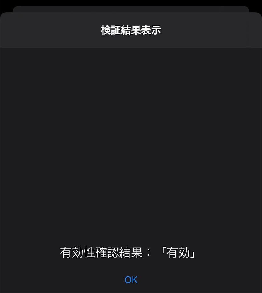 f:id:hideaki_kawahara:20200502120736j:plain:w300