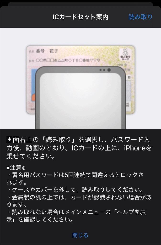 f:id:hideaki_kawahara:20200502120740j:plain:w300