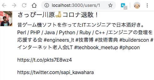 f:id:hideaki_kawahara:20200502235900p:plain