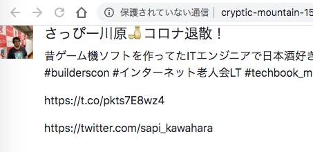 f:id:hideaki_kawahara:20200507005322p:plain