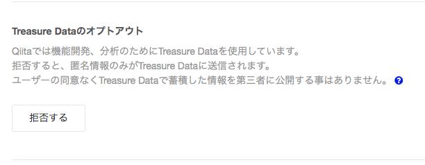 f:id:hideaki_kawahara:20200512085929p:plain