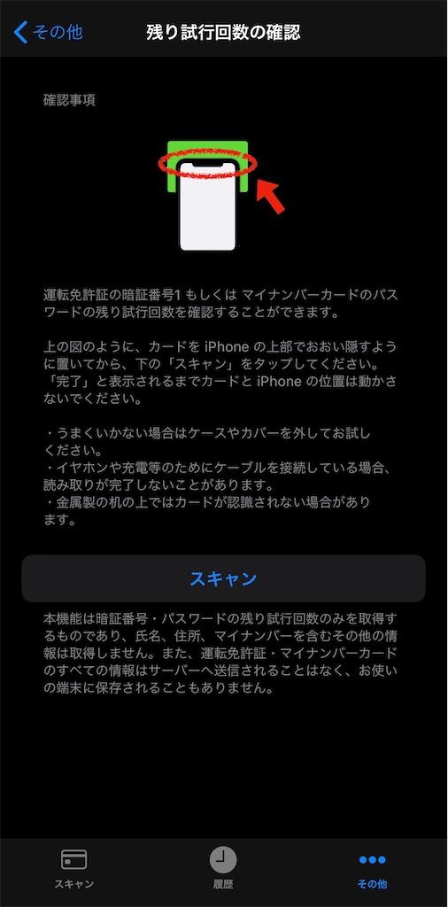 f:id:hideaki_kawahara:20200513152916j:plain:w300
