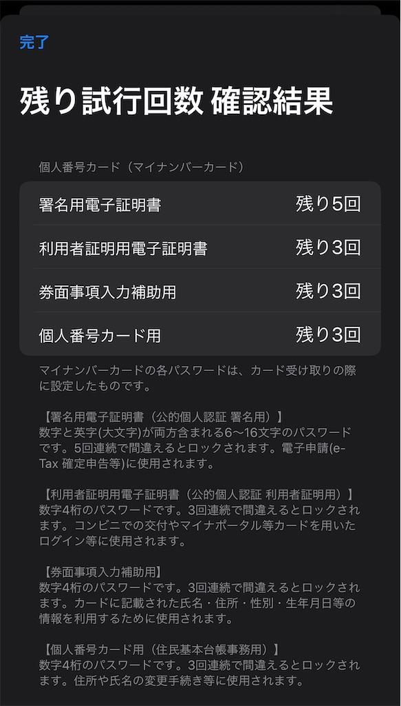 f:id:hideaki_kawahara:20200514120501j:plain:w300