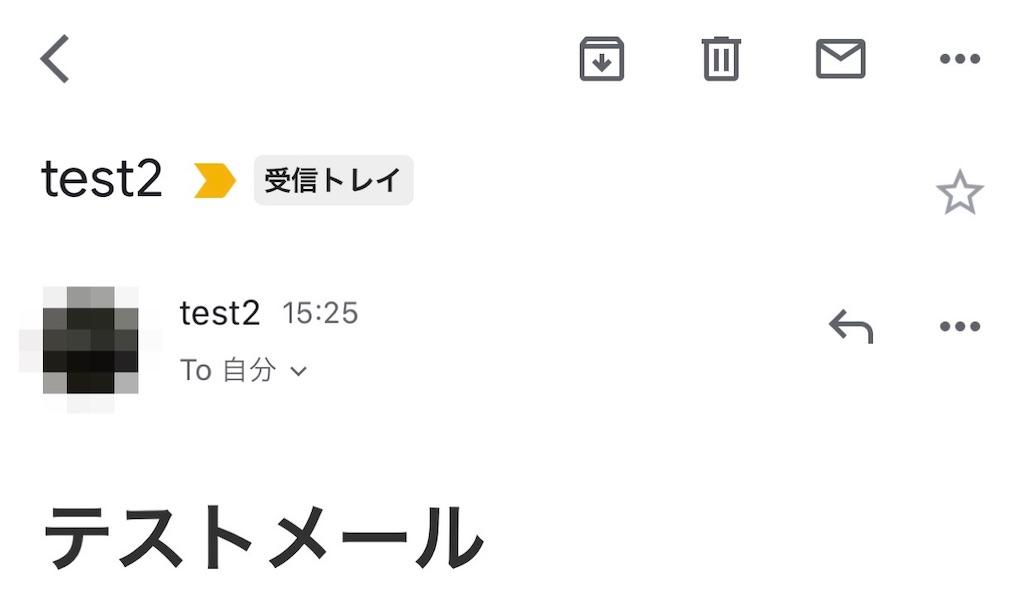 f:id:hideaki_kawahara:20200516160645j:plain:w300