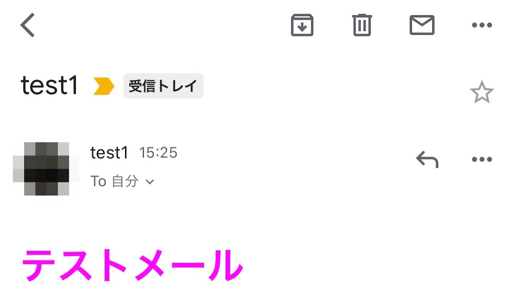 f:id:hideaki_kawahara:20200516160650j:plain:w300