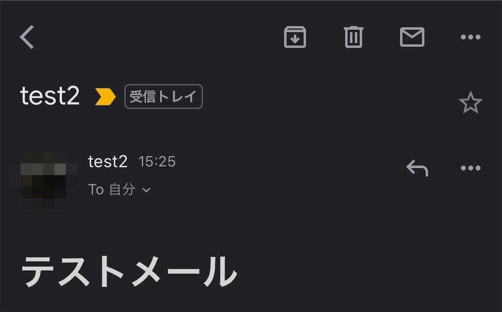 f:id:hideaki_kawahara:20200516160653j:plain:w300