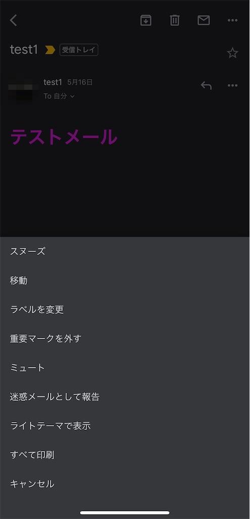 f:id:hideaki_kawahara:20200517141111j:plain:w300