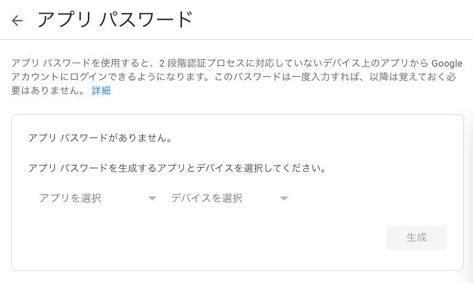 f:id:hideaki_kawahara:20200519185841p:plain