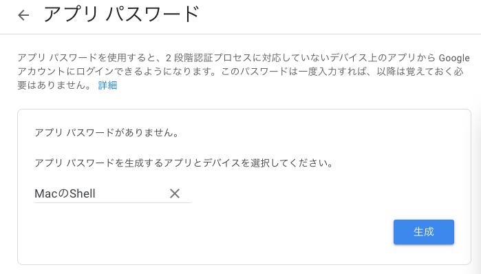 f:id:hideaki_kawahara:20200519190133p:plain