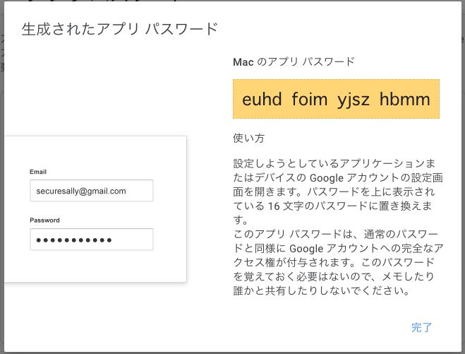 f:id:hideaki_kawahara:20200519190336p:plain