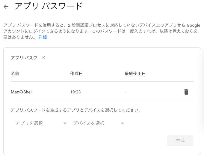 f:id:hideaki_kawahara:20200519192458p:plain