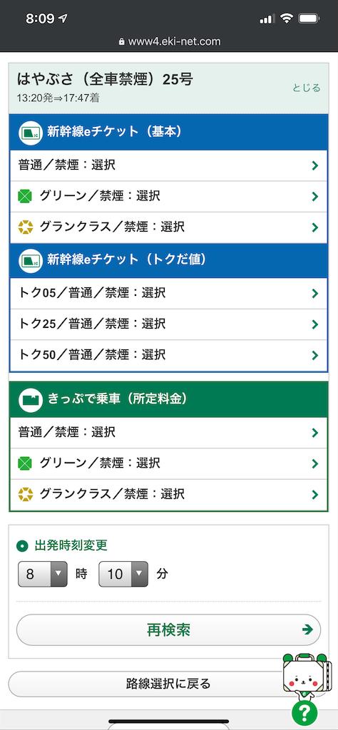 f:id:hideaki_kawahara:20200713092957p:plain:h500