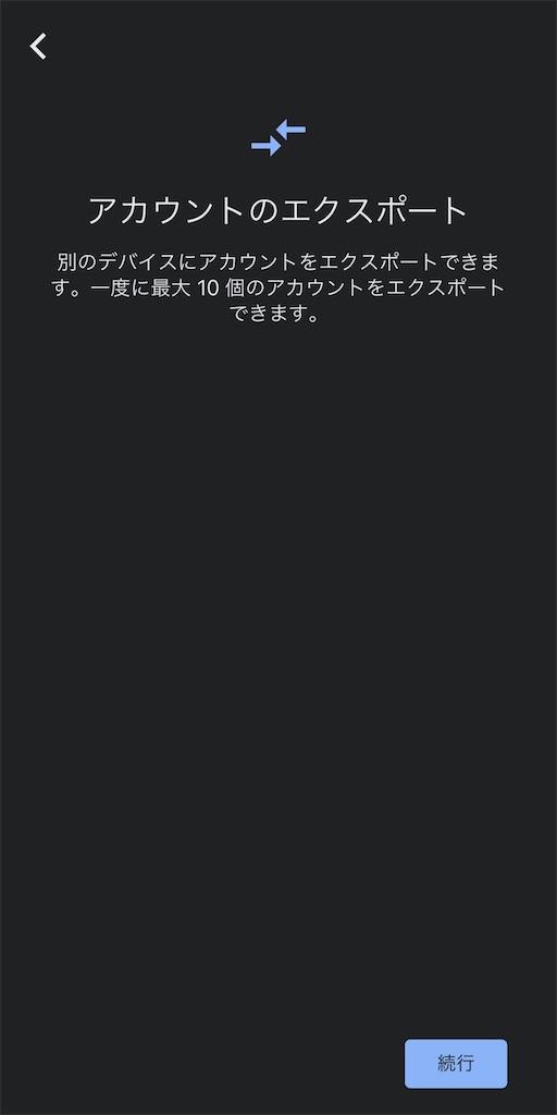 f:id:hideaki_kawahara:20201203130042j:plain:w300