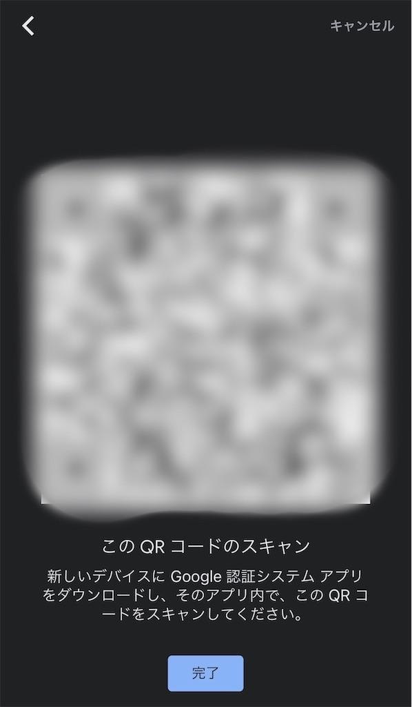 f:id:hideaki_kawahara:20201203130054j:plain:w300